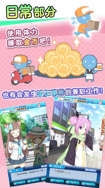 戀愛模擬ADV泡沫回憶 v1.0.0 游戲下載 截圖