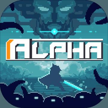 ALPHA手机版下载v1.0