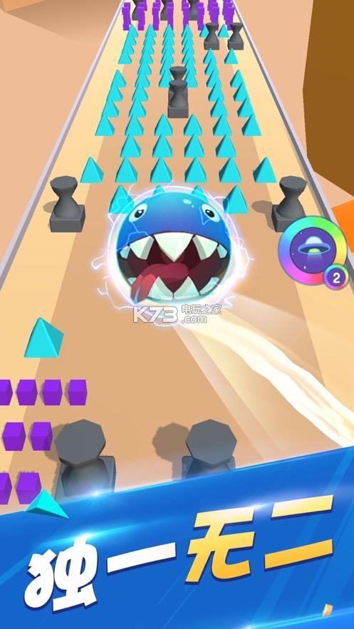 球球瘋狂向前沖 v1.0 游戲下載 截圖
