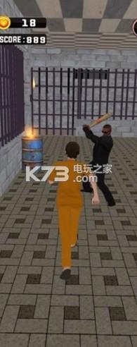大監獄逃生賽跑者 v1.0 游戲下載 截圖