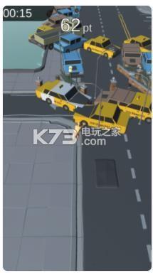 推動城市 v1.0 游戲下載 截圖