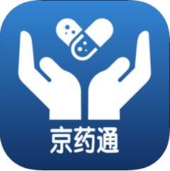 京药通 v1.0.1 安卓版下载