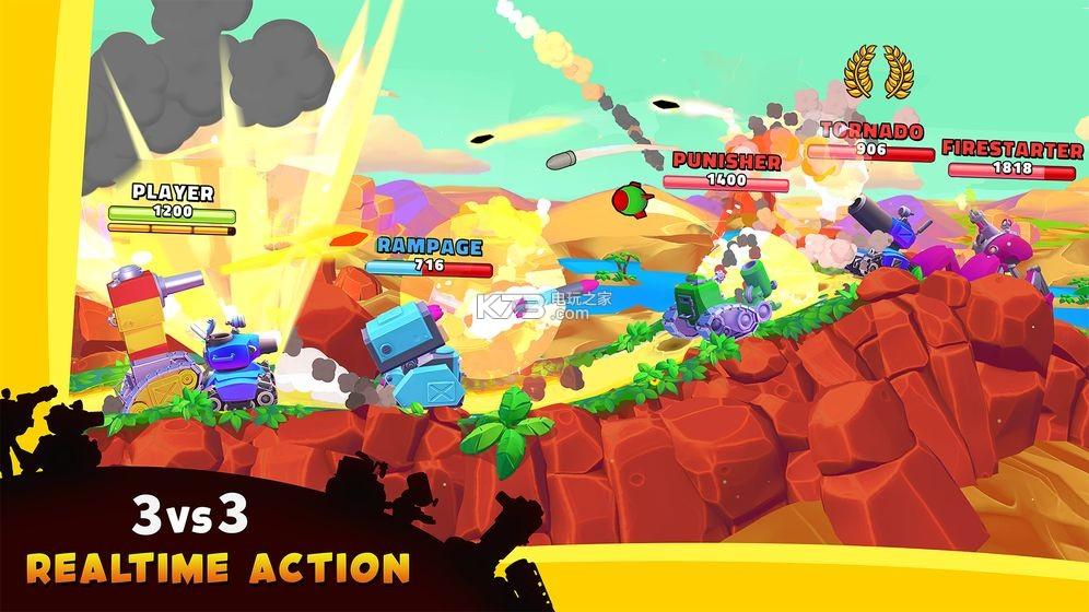 钢铁之丘2 v1.5.2 游戏下载 截图