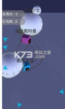 王牌激斗漂移 v1.2 游戲下載 截圖