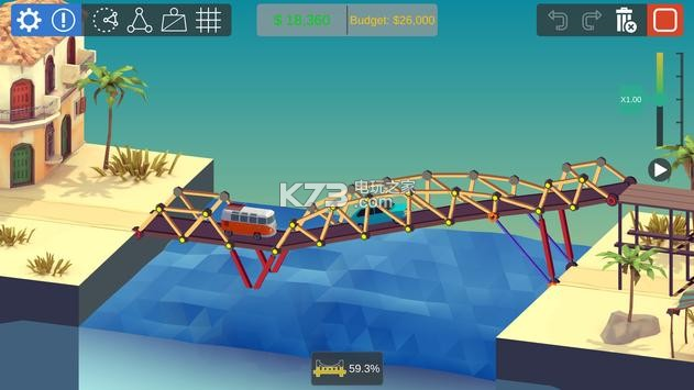 Bad Bridge v1.0 游戲下載 截圖