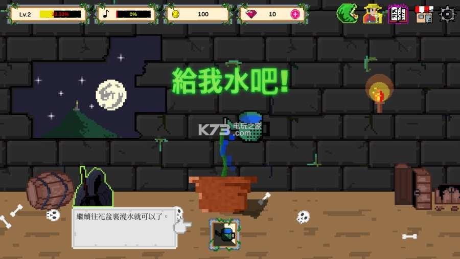 饥饿的植物 v1.0.42 游戏下载 截图
