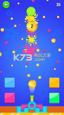 Ball Paint Blast v0.1 下載 截圖