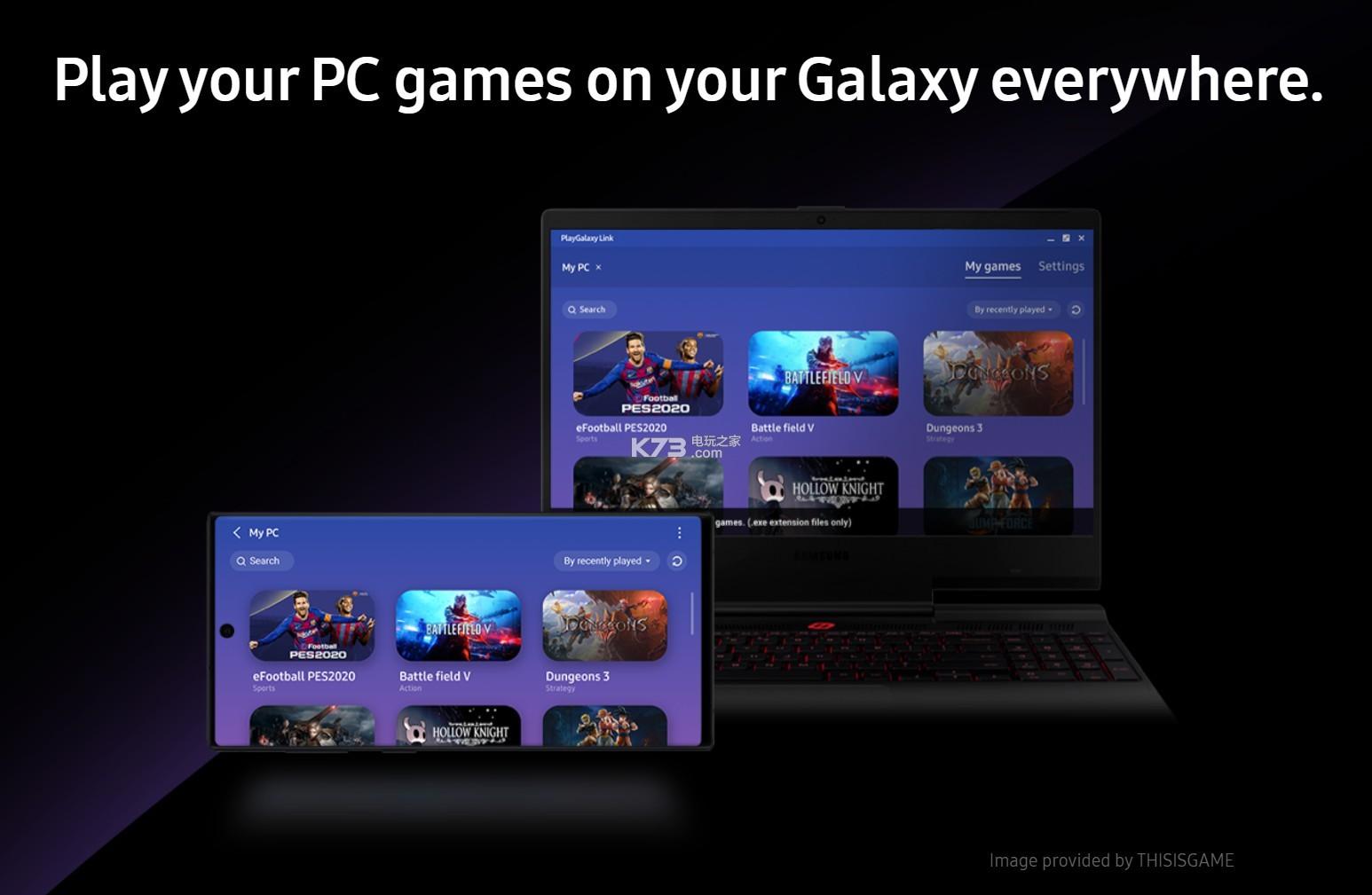 三星PlayGalaxy Link 电脑版下载 截图