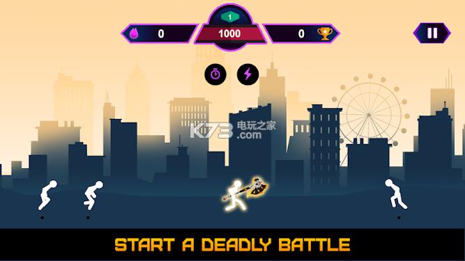 Stick Galaxy v1.0 游戏下载 截图
