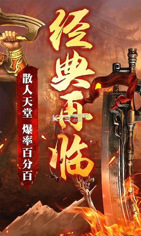 亂煮江湖手游 v2.5 果盤版下載 截圖