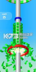 管式切片機 v2.0.2 游戲下載 截圖