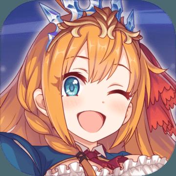 公主連接臺服 v1.6.0 下載
