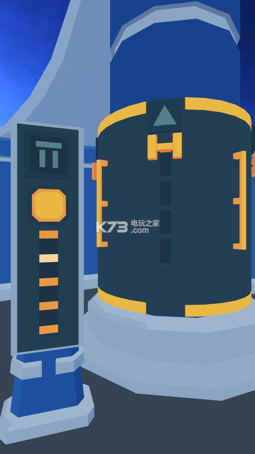 遥远寻踪6银河逃逸 v1.0 游戏下载 截图