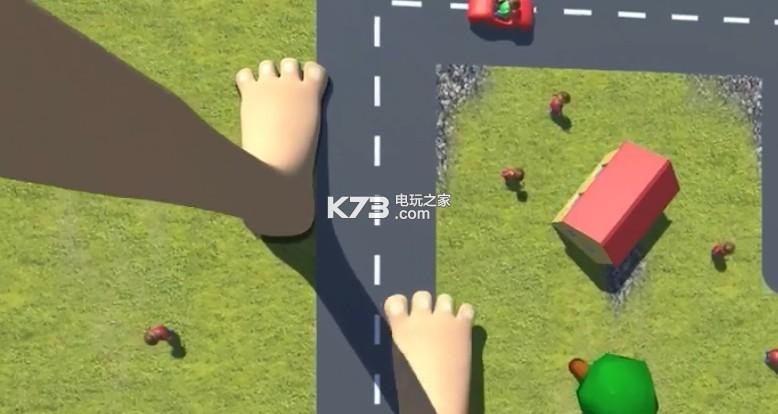 巨人大脚游戏 下载 截图