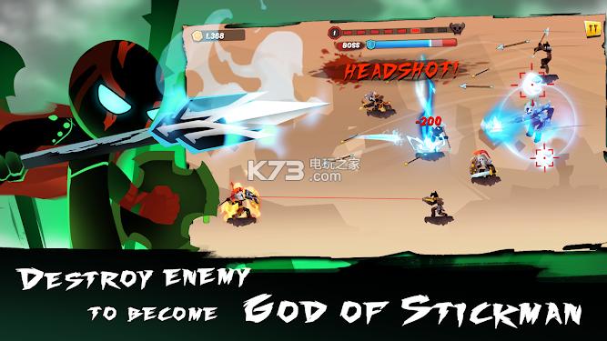 火柴人之神 v1.4 游戏下载 截图