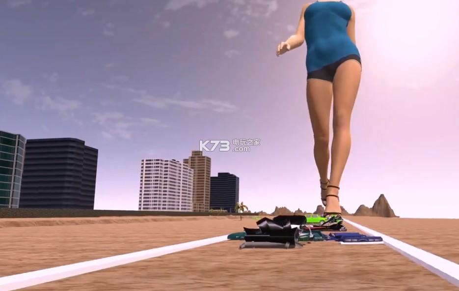 美女巨人踩城市游戏 下载 截图