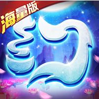 梦幻仙语海量版无限元宝服下载v1.0.0