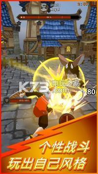 剑刃激斗决战 v0.952 游戏下载 截图