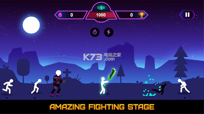 火柴人星系 v1.0 游戏下载 截图