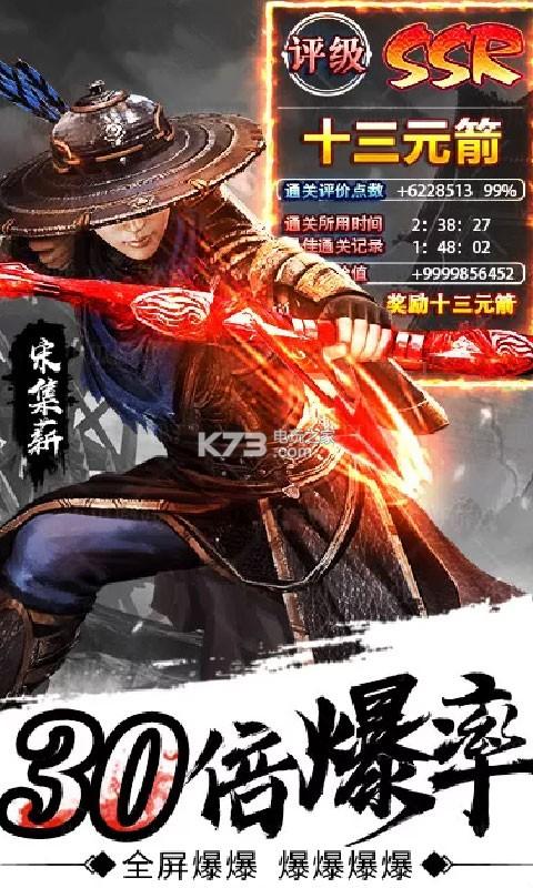 诛剑奇侠传超v版 v1.10 商城版下载 截图