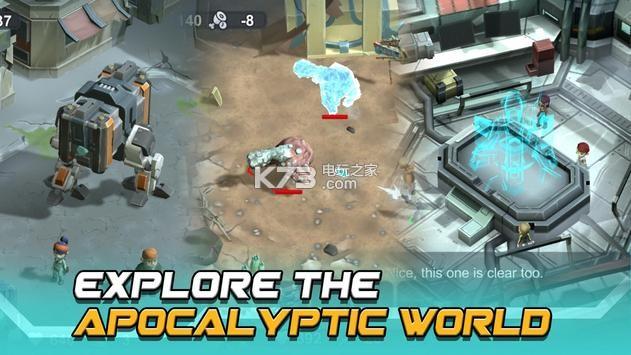 奇异世界 v1.0 手机版下载 截图