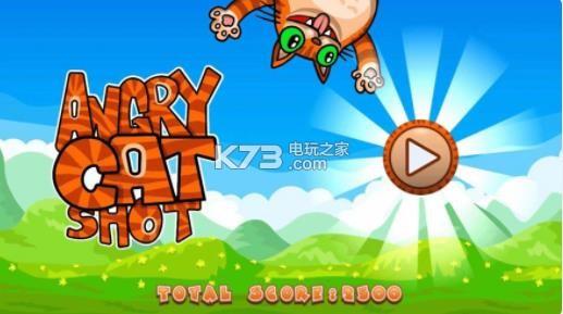 弹射小猫 v1.0 游戏下载 截图