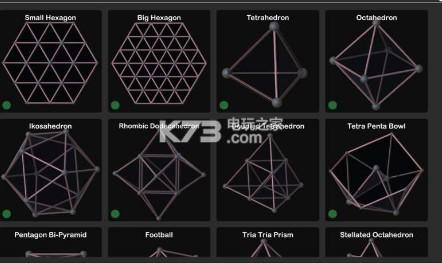 旋转三角形3D v2.0351 游戏下载 截图