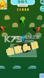 火柴射击英雄 v1.0.3 游戏下载 截图