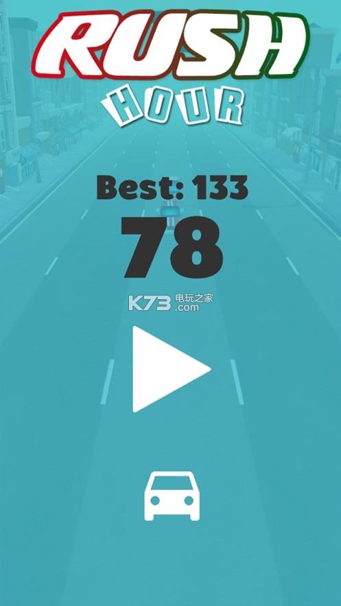 高峰时段的交通 v1.0 游戏下载 截图