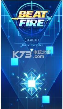 Beat Fire v1.2 游戏下载 截图