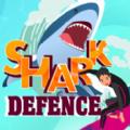 鲨鱼防御战游戏下载