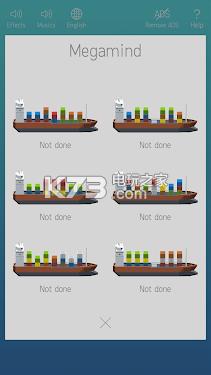 疯狂的集装箱 v1.2 手游下载 截图