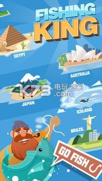 Fishing King v1.00.02 下载 截图