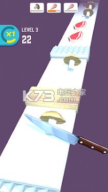 食品切割机3D v5 下载 截图