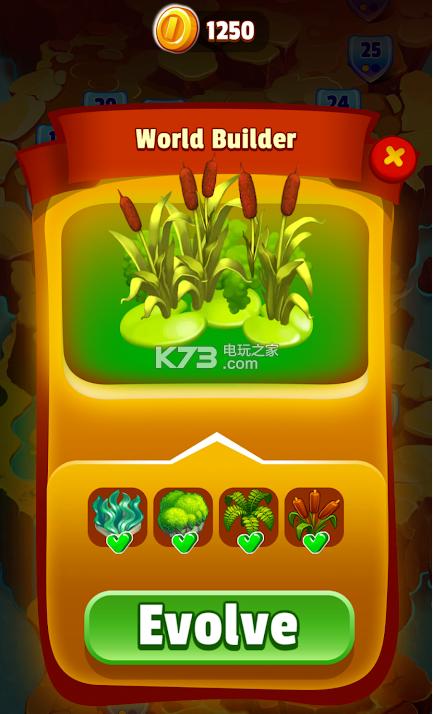 World Shop v1.0.14 游戏下载 截图