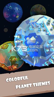 进化流行3D v0.5 游戏下载 截图