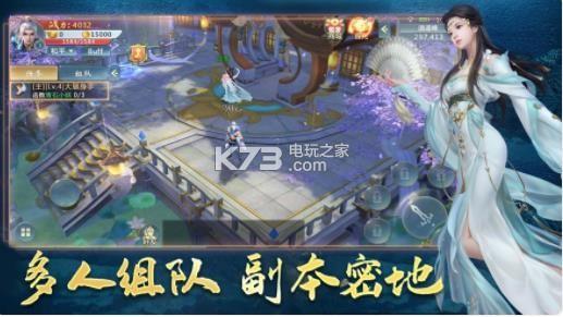 云海长歌行 v4.1.1 手游下载 截图