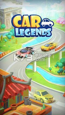 汽车传奇 v1.1.6 游戏下载 截图