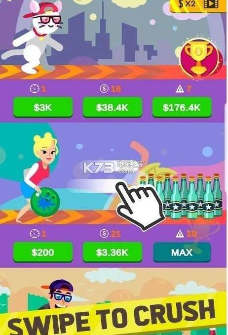 闲打保龄球 v2.0.0 游戏下载 截图