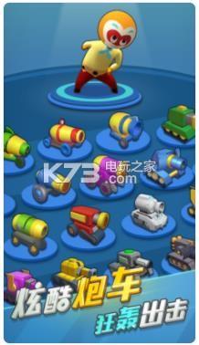 极速英雄 v1.0.6 游戏下载 截图