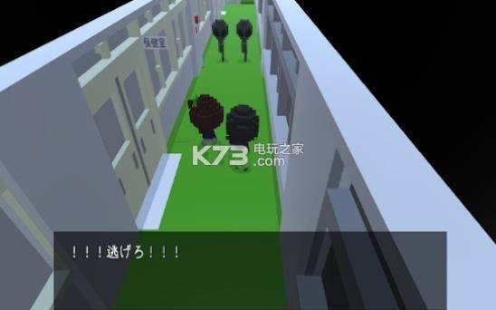 放学后遇到了坏人 v1.0 中文版 截图