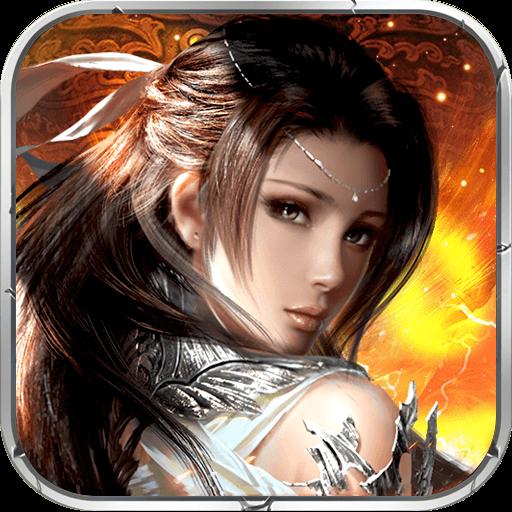 神剑画江山 v1.0.0 至尊版送v20下载