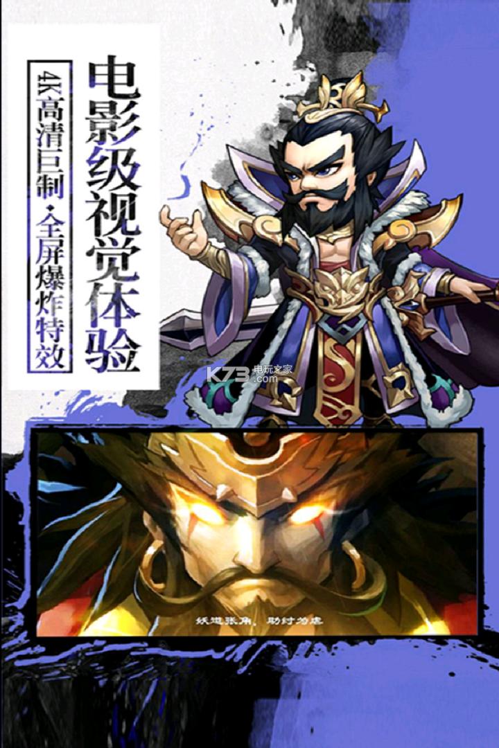 旭阳龙印 v1.00 手游下载 截图