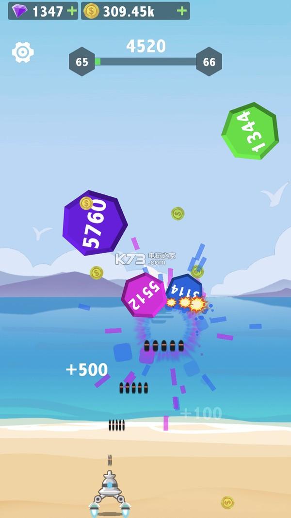 球球大作乱 v1.0 游戏下载 截图