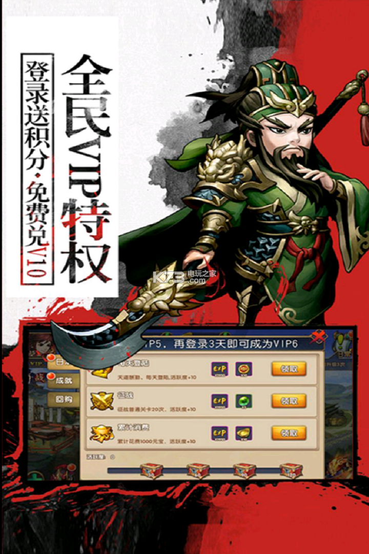 旭阳龙印 v1.00 九游版下载 截图