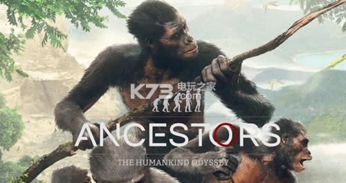 人类祖先模拟器 下载 截图