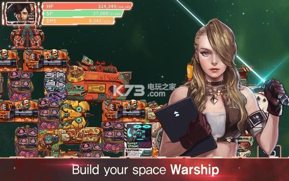 宇宙战争 v1.0.42 游戏下载 截图