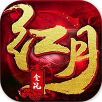 赤月龙城超v版苹果版下载