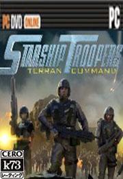 星河战队人类指令游戏下载