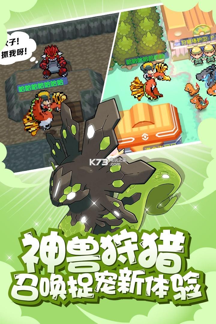 萌宠大作战 v1.0.138 高爆版下载 截图